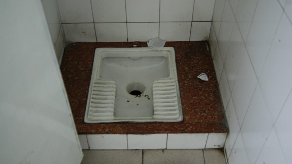 ... restorani WC!